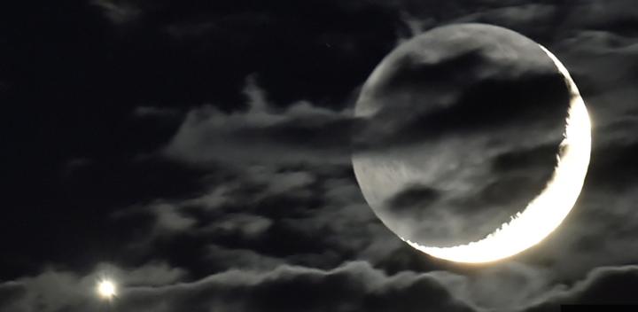 Look up on Thursday Feb 27th to watch Venus kiss the moon nbspAgain